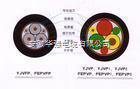 ZR-BPYJVTP2-3*25+3*6变频电缆