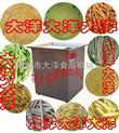 切土豆条机械、切红薯片机械-山东大洋