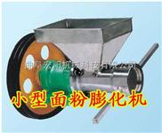 【宏阳机械】玉米饲料膨化机,小型饲料膨化机