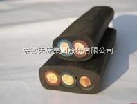 YBF-3*6橡套扁电缆