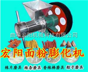 【宏阳机械玉米饲料膨化机,小型饲料膨化机】