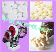 TDP-5-小型陶瓷压片机价格(图)