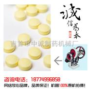 TDP-5-小型全自动压片机价格 安国