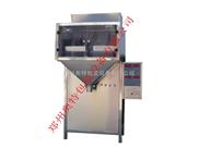 批量生产AT-2DC-2K颗粒调料包装机