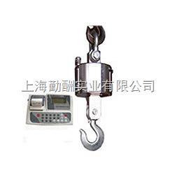 北京OCS-20吨无线电子吊钩秤高质量高品质