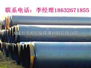 福建聚氨酯保温管生产 管道防腐保温材料