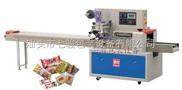 食品包装机--13923677731