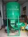 250公斤饲料搅拌机 饲料混合机 单相家用饲料搅拌机