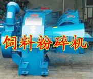 自吸式饲料粉碎机 秸秆揉搓粉碎机 干料粉碎机多少钱