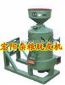 山东优质家用小型碾米机,现脱现卖碾米机