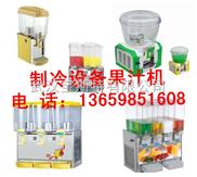 铜陵冷热果汁机 铜陵饮料机供应