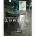 电加热罐 电加热冷热缸 电加热搅拌桶