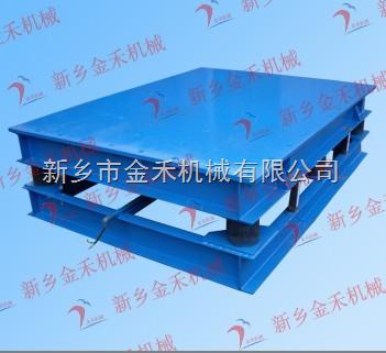 平面震动匀料器|微型震动台|果粒果肉振匀器