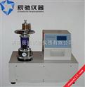 NPD-2A-紙板耐破度測定儀,紙板耐破度測試儀,紙板耐破度試驗機