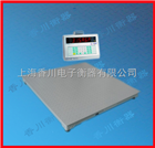DCS-XC寧夏帶打印電子地磅,可打印稱重數據電子地磅秤
