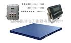 DCS-XC-EX寧夏防爆電子地磅,制藥廠、化工廠防爆電子地磅秤