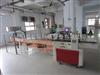 糖果包裝(zhuang)機 糖果包裝(zhuang)生產線