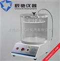 MFY-01-牛奶包裝密封性測試儀,奶粉包裝密封性檢測儀