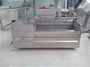 GB-1000去皮机-供应山药去皮机地瓜清洗机苹果清洗机