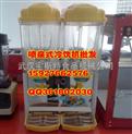 十堰供应新款饮料机双缸果汁机
