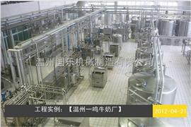 酸奶生产线|牛奶生产线(成套)