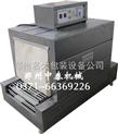 供应小型保温板包装机 450*400mm热收缩包装机 红外线热收缩包装机