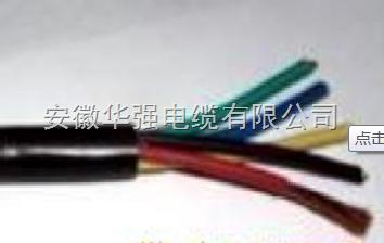 KVVRP14*0.75控制电缆