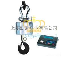 5吨无线电子吊钩秤,OCS-XZ带打印电子吊钩秤