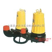 排污泵,无堵塞潜水排污泵,AS切割排污泵,潜水排污泵