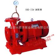 消防泵,XBD-ISW卧式消防泵,单级单吸消防泵,XBD消防喷淋泵,