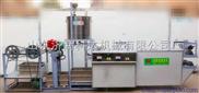 山东全自动豆腐皮机器多少钱,小型豆腐皮机生产厂家,哪里卖仿手工豆腐皮机