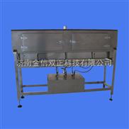 供应一体式蒸汽缩标机蒸汽收缩机