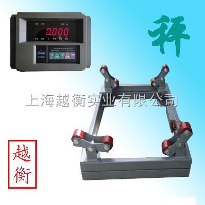 上海自来水厂用的电子秤,称液态气体用的钢瓶秤