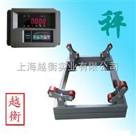 SCS上海自来水厂用的电子秤,称液态气体用的钢瓶秤