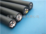 KFVRP10*1.5高温电缆