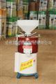 磨浆机 DM-Z100A铜 米浆机 石磨豆浆机 自分渣磨浆机