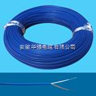 AFP200高温电缆