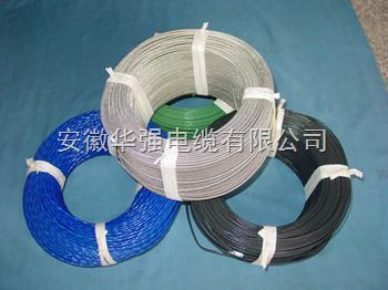 FF46P21-2 高温电缆
