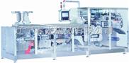 zui新高速稳定铝塑泡罩包装机DPH330E
