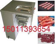 供應切肉機|肉類切割機|多功能切肉機|專業肉類切割機|切肉機價格
