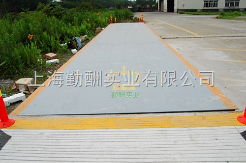 SCS-模拟汽车磅价格-产品报价—上海勤酬衡器有限公司