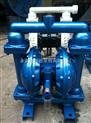 铸铁气动隔膜泵,四氟膜片气动隔膜泵,隔膜泵厂家