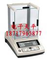 东营100g精度0.001g电子天平,0.0001g分析天平