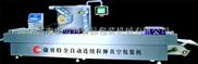 康贝特牌520A型全自动连续拉伸膜真空包装机
