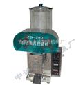 ZG-280A-东莞 全自动煎药机多少钱