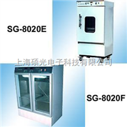 SG-8020系列恒温振荡培养箱