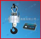 OCS-XC-KC內蒙古無線電子吊秤 帶打印
