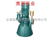 WFB无密封自控自吸泵,自吸泵,奥邦泵业