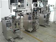 zui新款种子包装机械