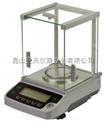 卓精量程420g精度0.001g电子天平,可读性0.001g电子分析天平多少钱?